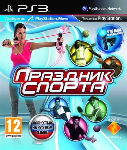 Во что вы играете в настоящее время? - Страница 6 Sports-Champions-Rus-Game-For-Move-Sony-PS3-detail