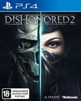 Dishonored 2 Русская Версия (PS4)