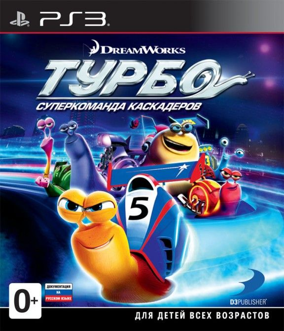 Turbo-Super-Stunt-Squad-Game-For-Sony-PS3_detail.jpg